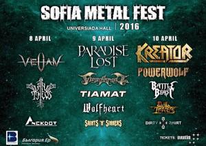 Sofia-Metal-Fest-2016