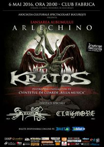 afis-kratos