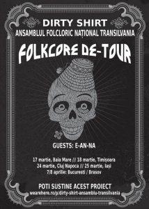 ds-tour2