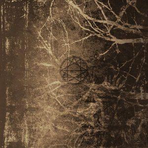 Signatura Rerum lansează un nou album