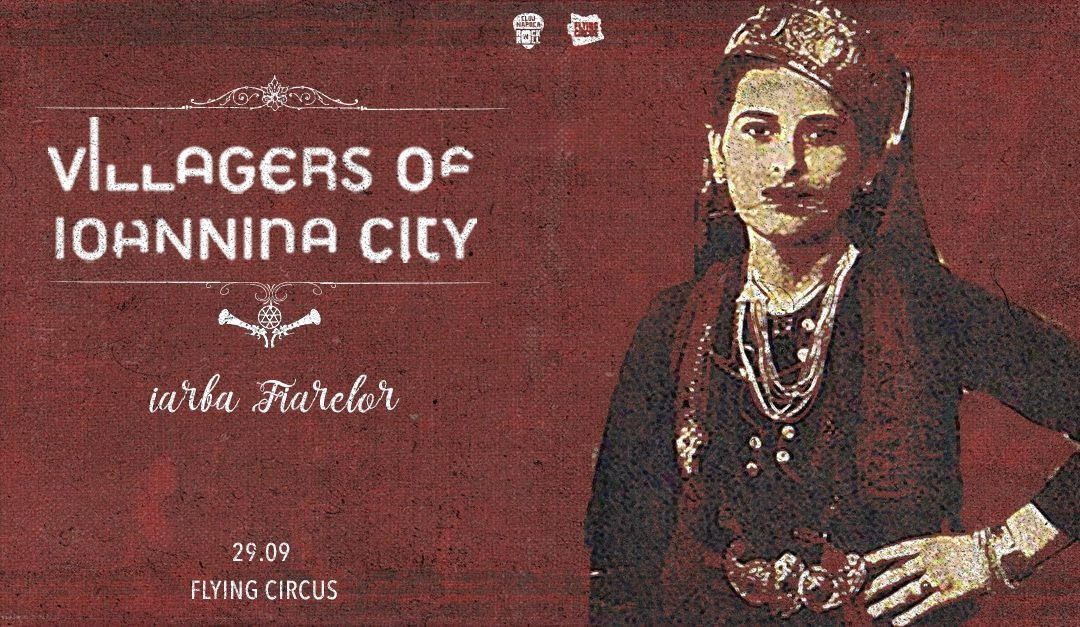Concerte Villagers of Ioannina City în București și Cluj-Napoca în luna Septembrie