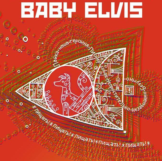 Cronică de concert: Pinholes şi Baby Elvis în Flying Circus Cluj-Napoca