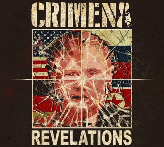 """Noul artwork al EP-ului """"REVELATIONS"""" lansat anul acesta de catre CRIMENA a fost aprobat de catre magazinele online"""