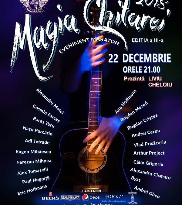 Magia Chitarei 2018 – ABY STAGE BAR