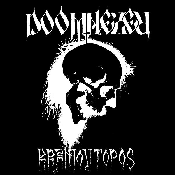 """Doomnezeu a lansat a treia piesă – """"Kranioutopos"""""""